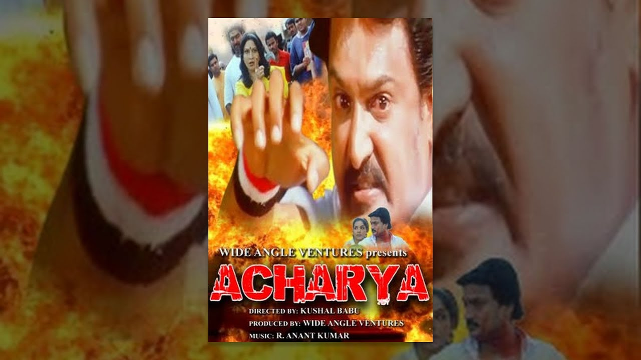 Acharya full movie watch free full length action movie youtube