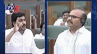 Agri Gold Scam: Prathipati Pulla Rao Vs YS Jagan - AP Asse..