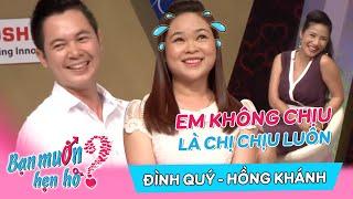 Bà mối Cát Tường phấn khích trên sân khấu vì 'mê' trai đẹp | Đình Quý – Hồng Khánh | BMHH 25 😅
