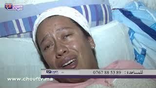 حالة جد مؤثرة تدمي القلوب ..أم حامل  لـ3 أطفال مُـصابة بالسرطان تناشد القلوب الرحيمة من تيفلت    |   حالة خاصة