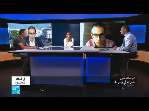 فرانس24: الريفيون مغاربة.. ولكن؟