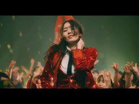 2018/7/4 on sale SKE48 23rd.Single「いきなりパンチライン」MV full