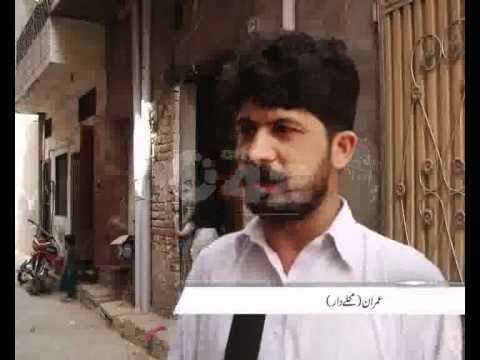 Slum Fazlia Colony Ichra Houses Ownership Problem Pkg By Akhter Hayat City42