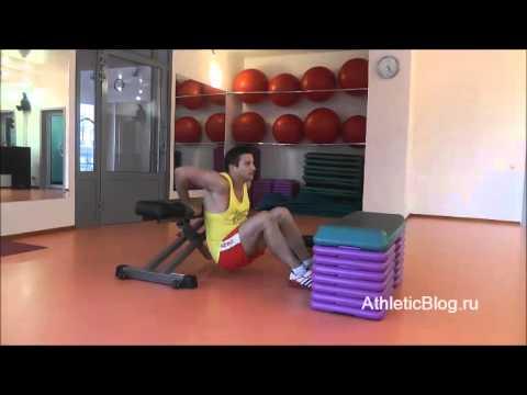 Упражнение для трицепсов. Отжимания от скамьи в упоре сзади. Обучающее видео.
