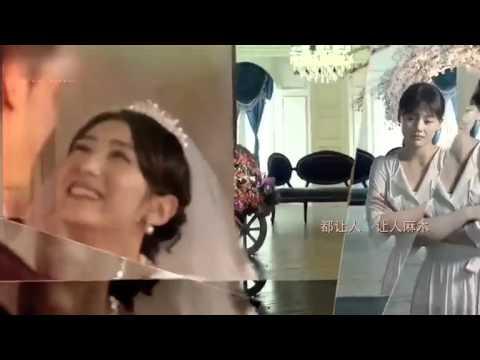OST Love is inconceivable_Zhang GuoLi