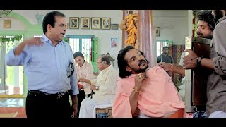 Son Of Sathyamurthy Movie Samantha Trailer