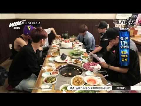 [VIETSUB] WIN: Who Is Next Show Ep7 [full]