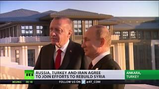 Trio talks: Russia, Turkey & Iran agree to join efforts in rebuilding Syria