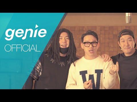 스컬&하하 SKULL&HAHA - Beautiful Girl (feat. 권정열 of 10cm) Official M/V