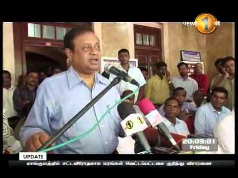 Shakthi Tv News 1st tamil - 19.7.2013 - 8 pm