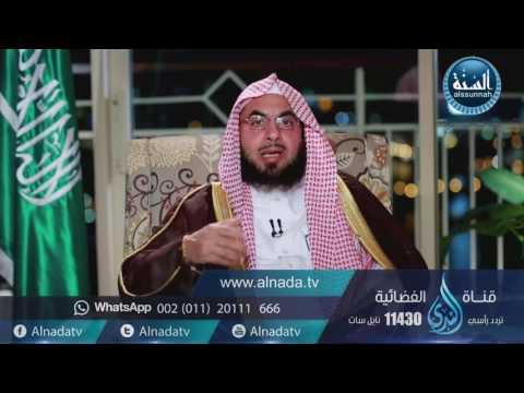 الحلقة الرابعة عشرة - نهج النبي صلى الله عليه وسلم في التعامل مع العمال