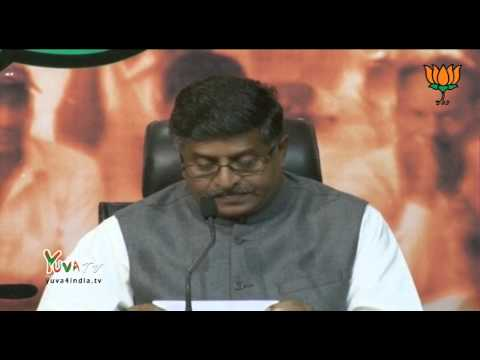 BJP Press by Shri Ravi Shankar Prasad on Rahul Gandhi interview.