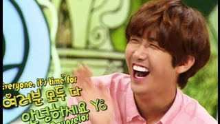 Hello Counselor Ep.133
