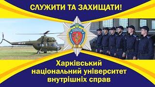Курсанти-випускники Кременчуцького льотного коледжу успішно пройшли льотну програму