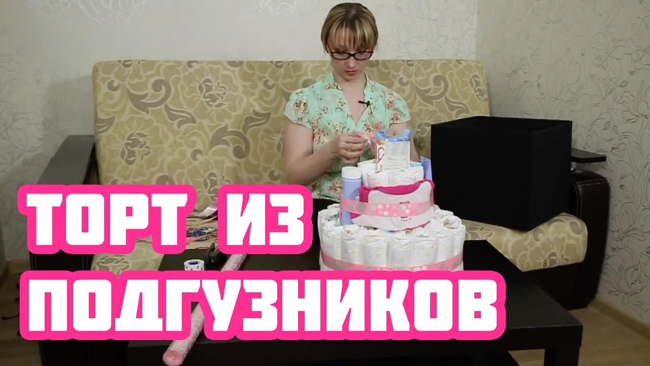Как сделать ребенка видео фото 153