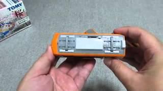 Kereta Mainan Anak Ala Kereta Api Jepang
