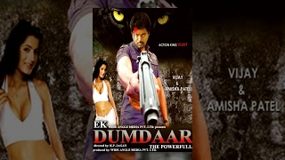 Ek Dumdaar The Powerful (Full Movie) Watch Free Full