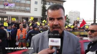 بالفيديو..عمال النظافة بالدار البيضاء يحتجون ضد الأوضاع المزرية التي يعاني منها القطاع | خارج البلاطو