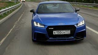 Тест-драйв Audi TT RS (10-минутная версия). АвтоВести выпуск Online. Видео Авто Вести Россия 24.