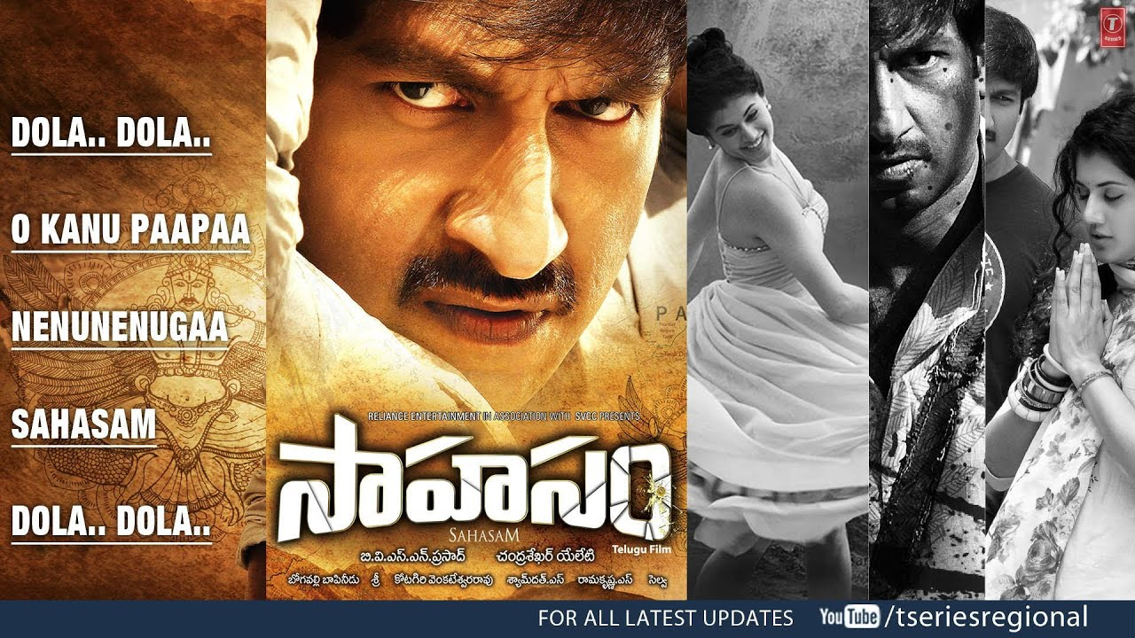 snehithudu telugu movie torrent free download
