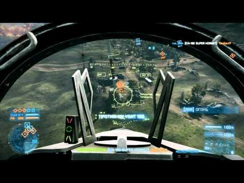 Hình ảnh trong video BF3 Jet самолет Гайд часть 1