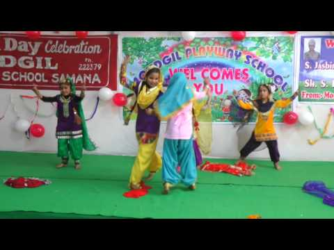 Moudgil Playway School Samana Annual Function: Bhij Giyan Nanane Punia -Charkhe