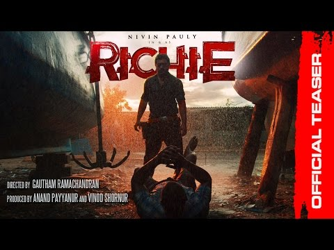RICHIE Official Teaser