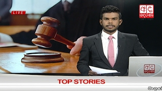 Derana News (8) 2016-01-31
