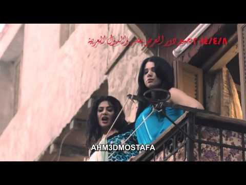 Haifa Wehbe New Movie Halawet Rooh  الاعلان الرسمي لفيلم هيفاء وهبى حلاوة روح بدون حذف