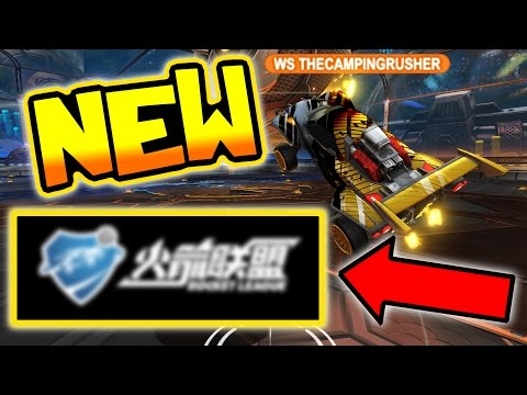 THIS UPDATE IS GOING TO CHANGE ROCKET LEAGUE!!