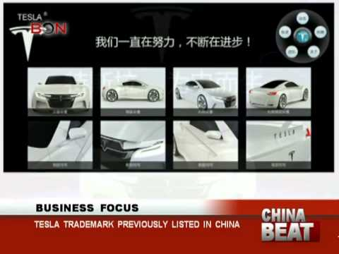 Tesla trademark previously listed in China- China Beat - Aug 26 ,2013 - BONTV China