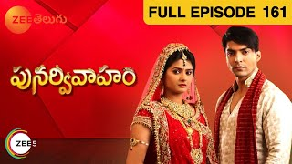 Punar Vivaaham Watch Full Episode 161 Of 2nd November