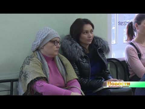 Муниципальный родительский комитет Искитимского района собрался в новом составе