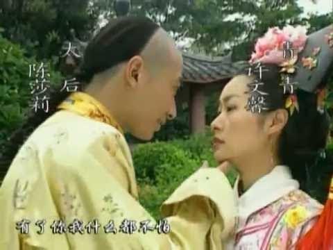 Công chúa Hoài Ngọc 50 (Tiếng Hoa)