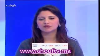 النشرة الاقتصادية بالعربية 23-04-2013   |   إيكو بالعربية