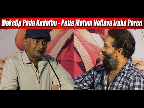 MSBhaskar Speech - Kuppathu Raja Press Meet - CinebillaTV