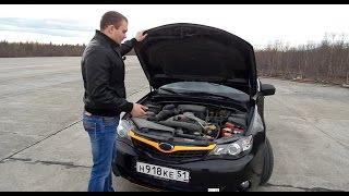 Знакомство с Subaru Impreza. Брать?. Миша Яковлев