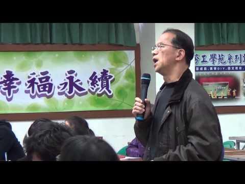 103 0307 反對環保署浮濫放寬土壤重金屬管制標準  臺南社大校長 林朝成第一次發言 - YouTube