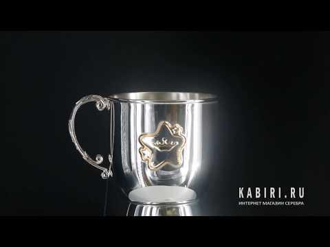 Набор детского серебра «Звезда» КД частично позолоченный с кружкой - Видео 1