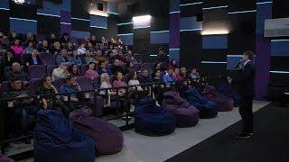 Ещё один зал открыт в кинотеатре города Артёма