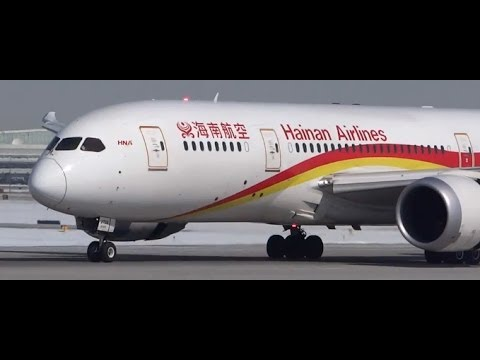 Hainan Airlines Boeing 787 (B-2728) Dreamliner Landing Chicago O'Hare International Airport
