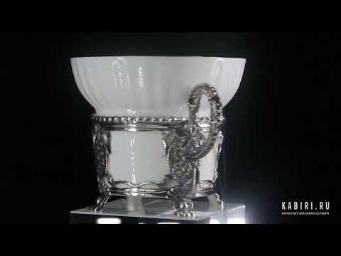 Набор чайных серебряных чашек «Меценат» с ложками - Видео 1