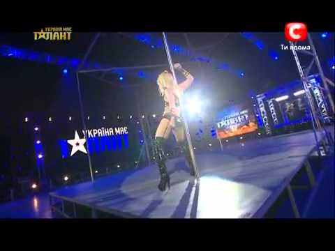 L'Ukraine a un Incroyable Talent : Pole Dance