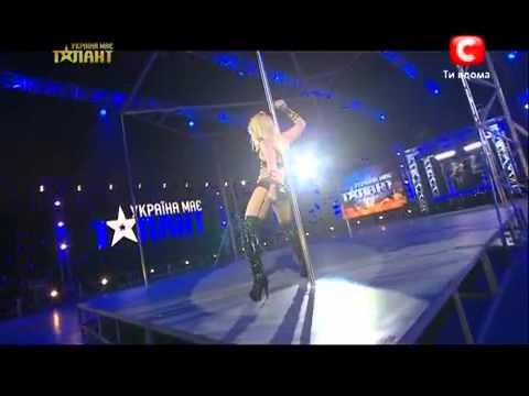 L'Ukraine a un Incroyable Talent : Pole Dance