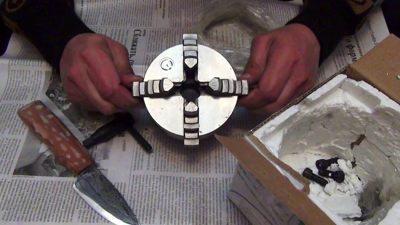 зажать квадрат в токарный патрон себестоимости изготовления капроновых