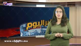 بالفيديو..تفاصيل مثيرة حول الفحوصات التي أجرتها السيدة اللي قاتليهم عندها الراكد فعمرو 9 سنين   |   خبر اليوم