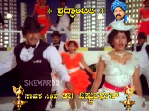 Devanna Ninna Mele - Deva - Vishnuvardhan - Rupini - Kannada Hit Song