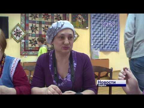 Бердские рукодельницы провели мастер-класс по традиционным видам рукоделия