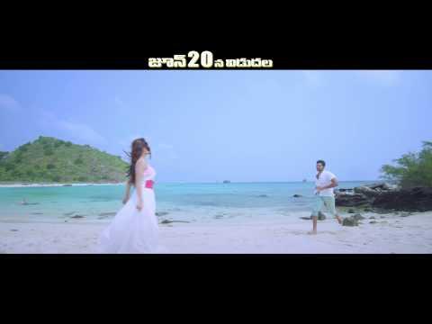 Maine-Pyar-Kiya-Movie----Swase-Nuvve-Song-Trailer