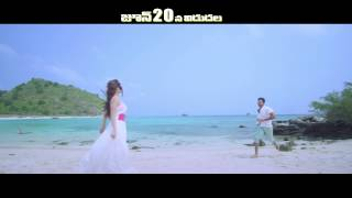 Maine-Pyar-Kiya-Movie----Swase-Nuvve-Song-Trailer